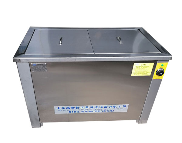 非标超声波清洗机