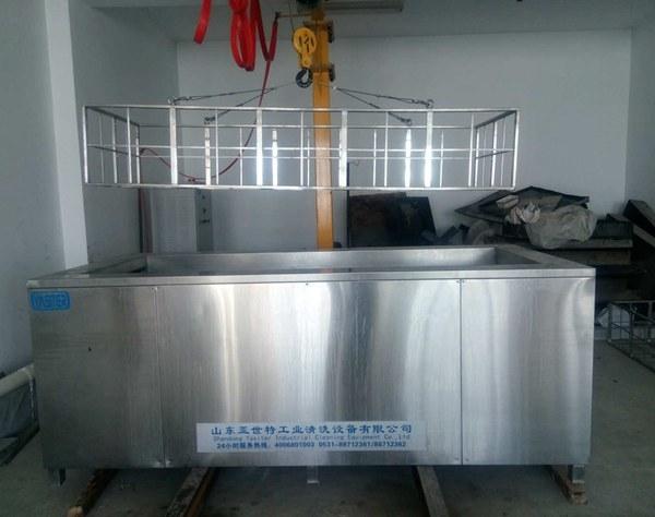 超声波工业清洗机