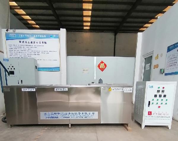 多槽超声波清洗机专卖